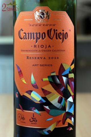 Wino CV Rioja Reserva