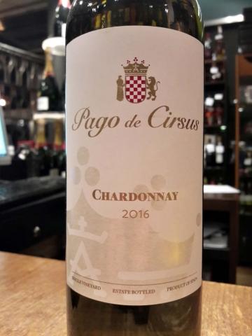 Pago de Cirsus Chardonnay 2016
