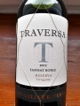 Familia Traversa Tannat Roble 2012